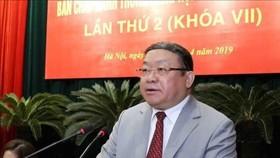 越南農民會中央執委會主席陶春聳主持會議並發表講話。(圖源:越通社)