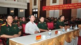 與會代表出席競賽活動現場。