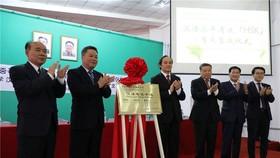 5月7日,朝鮮首個漢語考試中心在平壤科技大學舉行揭牌儀式。(圖源:互聯網)