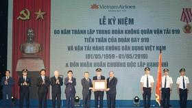 二等獨立勳章頒授儀式。(圖源:VGP)
