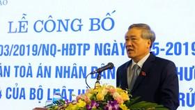 最高人民法院院長阮和平在公佈儀式上發言。(圖源:進成)