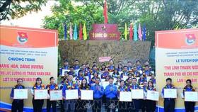 圖為 2019年模範工人青年首領表彰儀式。(圖源:越通社)