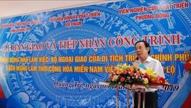 黨中央書記、黨中央辦公廳主任阮文年在會上致詞。(圖源:越通社)