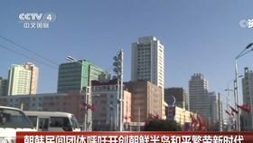 朝韓民間團體籲開創朝半島和平繁榮新時代。(圖源:CCTV視頻截圖)