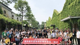 參加學習體驗營的學生合影。