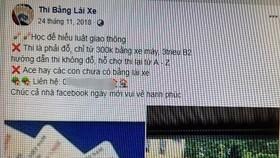 圖為臉書上某用戶發佈有關確保考取駕照的貼文。(圖源:臉書截圖)