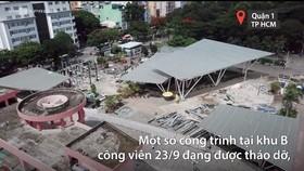 昨(28)日上午,施工單位告知,對公園內各商業建築工程拆除工作已進行了3天。