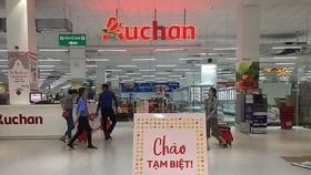 市商業聯合合作社(Saigon Co.op)從昨(28)日起,已正式接管18家越南歐尚(Auchan)超市的全部經營活動及人事。(圖源:秀苑)