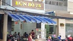 圖為峴港市阮志清街75號牛肉粉店。(圖源:T.T)