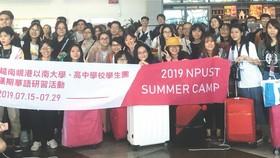 暑期華語研習活動於昨日啟程。