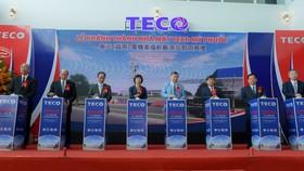 東元(越南)電機美福新廠落成啟用儀式。