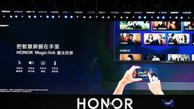 華為公司10日在中國東莞舉行的開發者大會上正式發佈搭載鴻蒙操作系統的榮耀智慧屏。(圖源:互聯網)