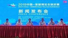2019中國-東盟博覽會旅遊展新聞發佈會現場。