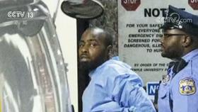 被逮捕的槍手名叫莫里斯·希爾,36歲,費城本地居民。(圖源:CCTV視頻截圖)