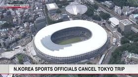 朝鮮決定不參加在日舉行的世界柔道錦標賽。(圖源:NHK視頻截圖)