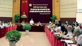 """""""越南人埋葬習俗──改變趨勢與存在問題""""的科學論壇現場一瞥。"""