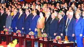 黨政領導出席大會。(圖源:越通社)