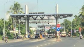 Trạm BOT T1 nơi Nguyễn Hoàng Huy làm việc