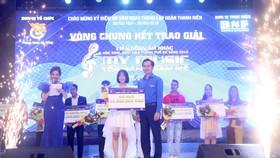 Thí sinh Nguyễn Thị Phương Thanh – đơn vị THPT Phan Châu Trinh xuất sắc đạt giành giải nhất My Music – Tỏa sáng đam mê năm 2019