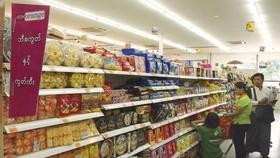 Japan's largest retailer Aeon opens first hypermarket in Myanmar