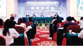 """""""Tuần lễ Vành đai và Con đường""""  tại LHP Quốc tế Thượng Hải"""