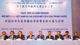 Đồng chí Võ Văn Thưởng, Ủy viên Bộ Chính trị, Bí thư Trung ương Đảng, Trưởng ban Tuyên giáo  Trung ương và đồng chí Hoàng Khôn Minh, Ủy viên Bộ Chính trị, Bí thư Ban Bí thư, Trưởng ban  Tuyên truyền Trung ương Đảng Cộng sản Trung Quốc chủ trì Hội thảo Lý