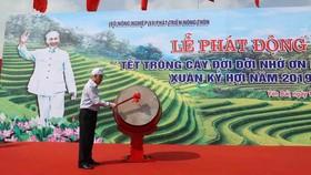 """Tổng Bí thư, Chủ tịch nước Nguyễn Phú Trọng phát động """"Tết trồng cây đời đời nhớ ơn Bác Hồ"""".  Ảnh: TTXVN"""