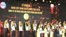 542 doanh nghiệp đạt chứng nhận Hàng Việt Nam chất lượng cao