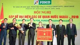 Phó Chủ tịch Thường trực UBND TPHCM Lê Thanh Liêm trao cờ truyền thống của UBND TPHCM tặng Công ty FOSCO