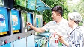 Thùng rác gắn máy quét nhận diện khuôn mặt ở Bắc Kinh