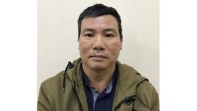 """Truy tố Trương Duy Nhất vì giúp Vũ """"nhôm"""" lấy đất công sản"""