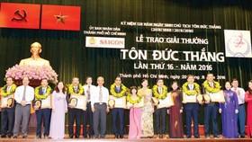 Các cá nhân đạt Giải thưởng Tôn Đức Thắng năm 2016