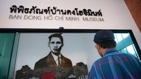 Bức hình lớn về Chủ tịch Hồ Chí Minh được trưng bày ngay lối vào của Bảo tàng. Ảnh: VOV