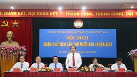 Hội nghị Đoàn Chủ tịch lần thứ 16 (khóa VIII)