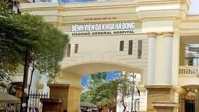 Khẩn trương làm rõ nguyên nhân tử vong của bệnh nhân tại Bệnh viện đa khoa Hà Đông