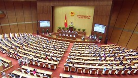 Kỳ họp thứ Năm, Quốc hội khóa XIV