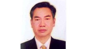 Phú Thọ: Khởi tố, bắt tạm giam Phó Chủ tịch UBND huyện tham ô tài sản