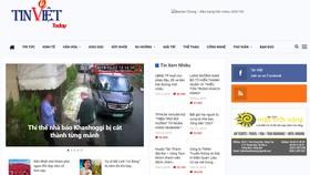 Trang tin điện tử của doanh nghiệp biến thành báo điện tử