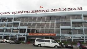 Cảng vụ Hàng không miền Nam cho Vietjet mượn tài sản trái quy định