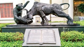 Symbols in front of HCMC Stock Exchange. Photo: Quang Trong