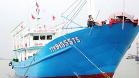 Tàu cá vỏ thép số hiệu TTH-91555.TS có công suất lớn nhất tại Thừa Thiên - Huế tính đến thời điểm hiện tại