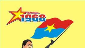 Trao giải sáng tác tranh cổ động kỷ niệm 50 năm cuộc Tổng tiến công và nổi dậy Xuân Mậu Thân 1968