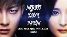 """""""Nữ hoàng Rating"""" Dương Mịch trở lại  trên Long An TV (LA34)"""
