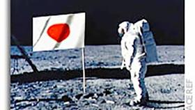 Nhật Bản sẽ đưa người lên Mặt trăng sau năm 2020