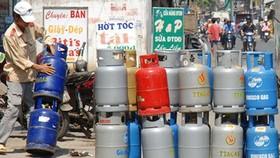 Giá gas tiếp tục giảm thêm 13.000 đồng/bình 12kg