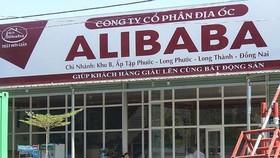 Công ty Alibaba có biểu hiện lừa dối khách hàng
