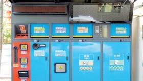 Trạm gom rác đã phân loại ở Thượng Hải