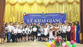 Lễ khai giảng lớp tiếng Việt năm học 2019-2020 tại Trung tâm Ngoại ngữ Up & Go, Trường THPT số 308, thủ đô Kiev