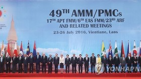 This file photo taken on July 26, 2016, shows foreign ministers attending the ASEAN Regional Forum in Laos. (Yonhap)