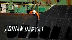 Mỹ cố mua chuộc thuyền trưởng để bắt tàu chở dầu Iran